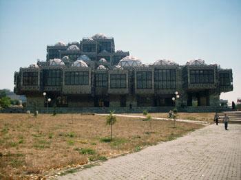 Kosovo university library
