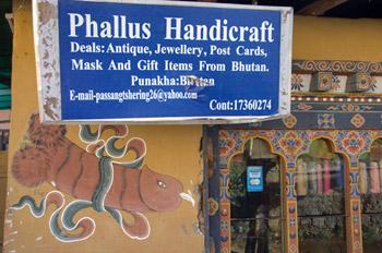 Phallus Handicraft shop