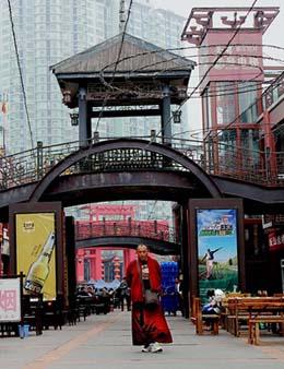 Chengdu street