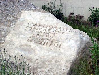 Latin rock inscription refers to Caesar Germanicus