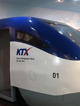 Proposed Seoul-Paris train in museum