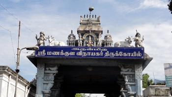Manukula Vinaygar Temple
