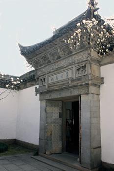 Wang Shi Yuan