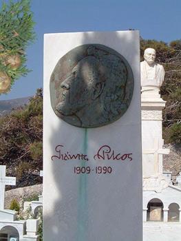 Yannis Ritsos memorial
