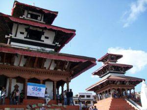 Durber Square, Kathmandu