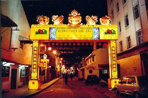 Chinatown entrance gate