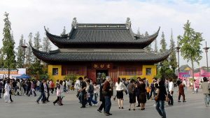 Xuan Miao Temple
