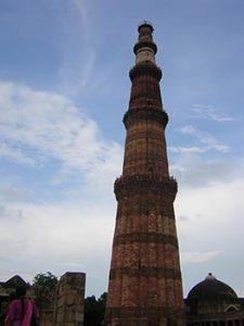 Minaret at Qutb Minar