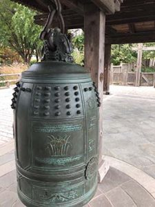 Friendship bell