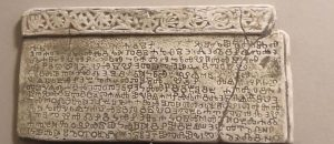 Blagolitic Baska tablet cast