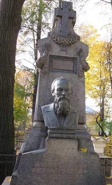 Dostoyevsky's grave