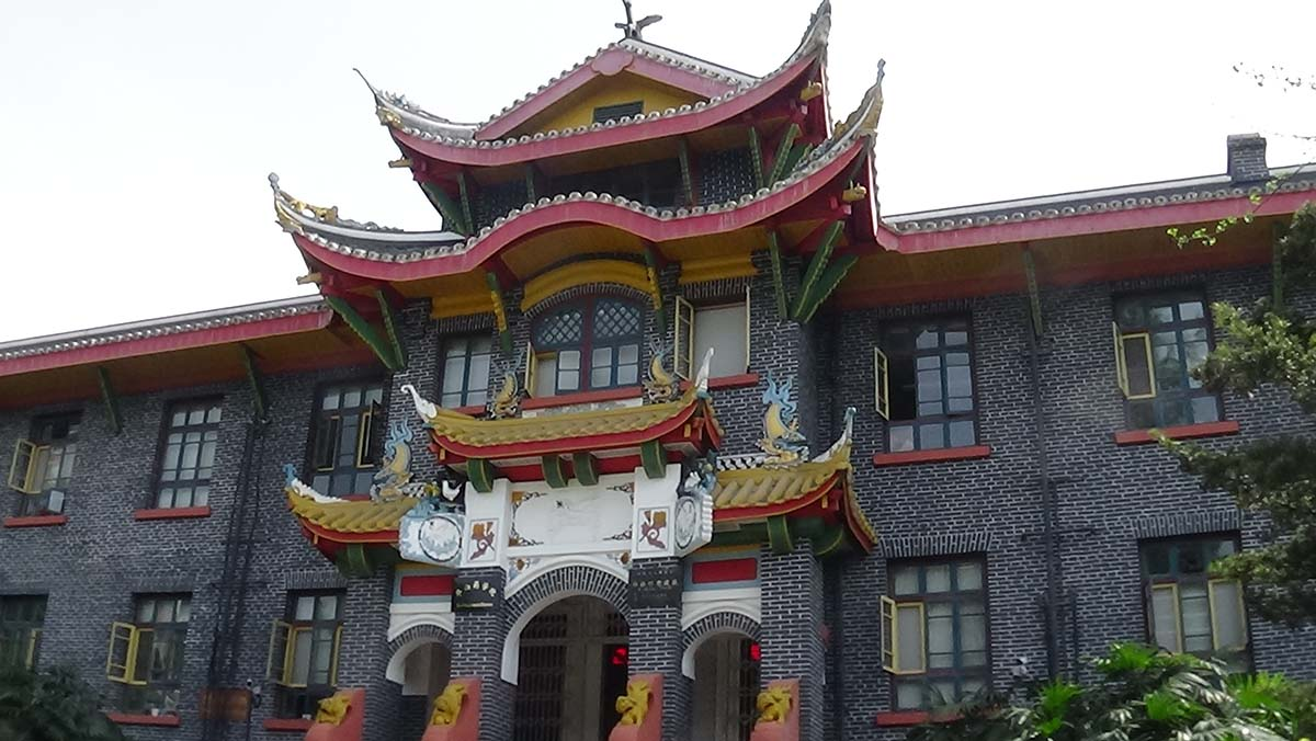 Sichuan University Administration Building