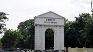 Pondicherry entrance