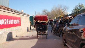 rickshaw in Beijing