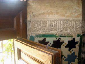 Moorish architecture, Granada
