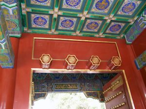 Summer Palace ceiling at East gate