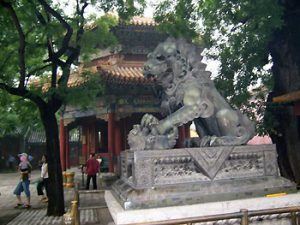 bronze lion statue in Summer Palace, Beijing