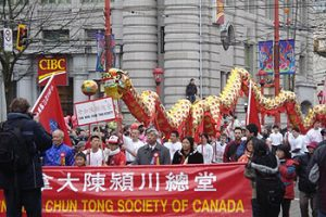 Chinese dragon in Vancouver parade