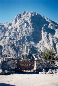 trailhead entrance to Samaria Gorge