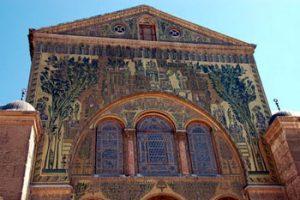 mosque esterior facade