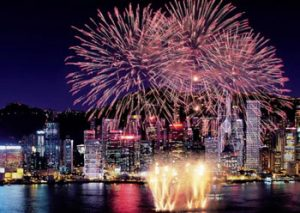 fireworks at Chinese new year