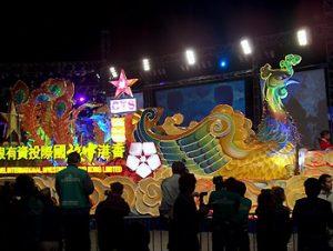 Lunar New Year parade in Hong Kong
