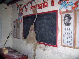 Tibetan schoolroom