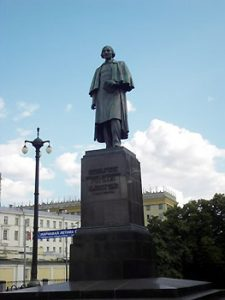 Moscow statue of Nikolai Vasilievitch Gogol