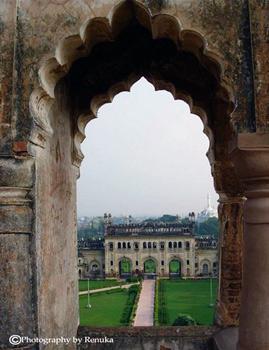 Bhool Bhulayah archway