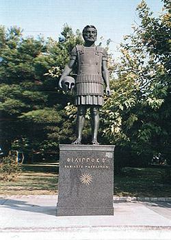 King Philip II of Macedon statue