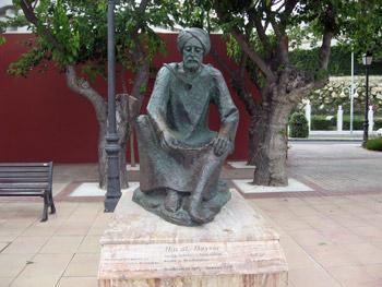 Monument to Ibn al-Baytar