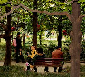 park in Chengdu