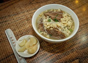 Du Wah: Pita bread soaked in Lamb Soup