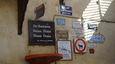 Fes street signs