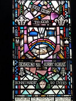 Guild window details