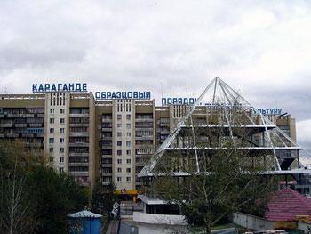 Soviet era architecture in Karaganda