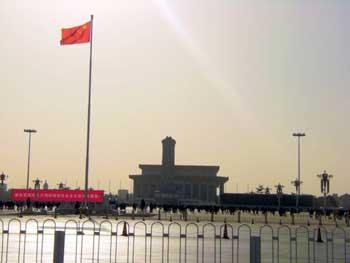 flag of China flying overhead