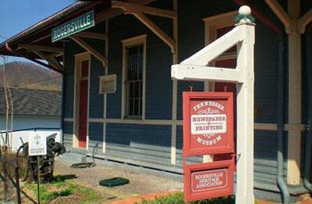 Rogersville Museum exterior