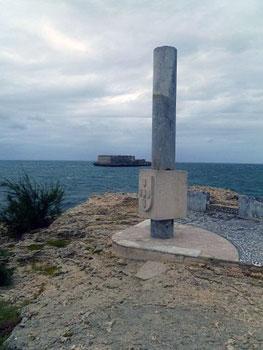 The remains of da Gama's padrão, Mozambique Island, Mozambique