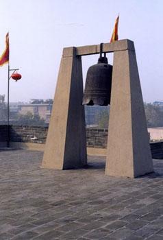 Xian city wall bell