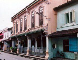 Baba-Nyonya Heritage Museum