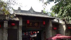 Jinli entrance