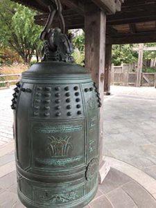 Friendship bell
