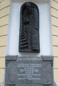 Dostoyevsky plaque