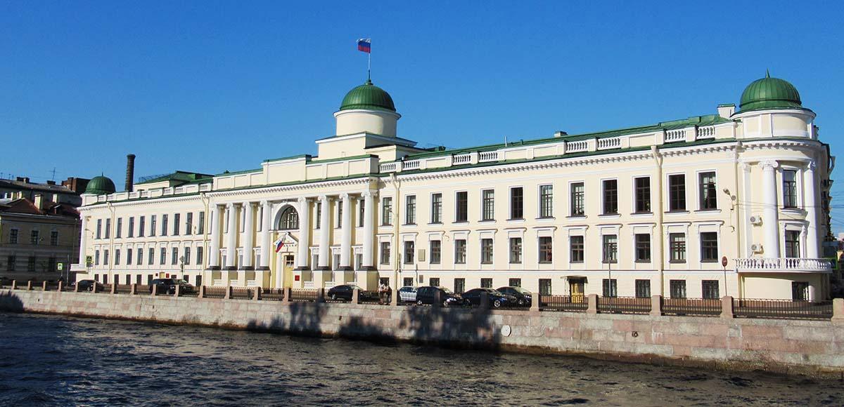 Imperial School of Jurisprudence