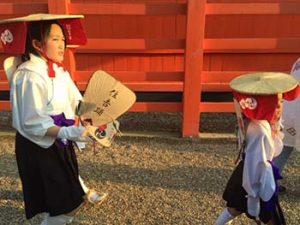 Reiki, a Japanese dancer
