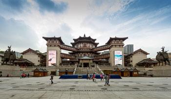 West Gate Plaza Xi'an China
