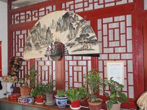 Beijing decorations