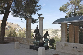 Jerusaldm statue