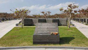 Okinawa Peace Memorial